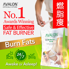 CHEAPEST PER CAP! (OVER 7K REVIEWS) SG #1 Best Selling AVALON Fat Burner 100% Natural and Safe