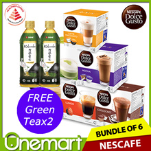 [DOLCE GUSTO] Coffee Bundle of 6 Boxes ★ Box of 8 Capsules / Box of 16 Capsules