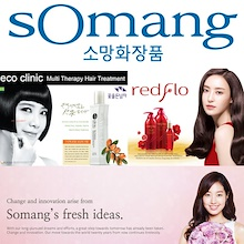 SOMANG HAIRCARE REDFLO SHAMPOO / CONDITIONER / ECO CLINIC MULTI THERAPY HAIR TREATMENT