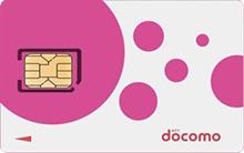 [8 DAYS NTT docomo Japan SIM Card] 4G 8GB + Unlimited Data + Free SIM Card Adapter