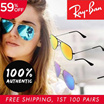 【100% Authentic | Free shipping】RayBan Unisex Aviator SunglassesUV protection Polarized Disgner Glasses Optical Frame  Asian Fit