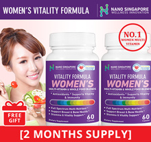 [1+1] SG No.1 Multi-Vitamins Womens Vitality Formula [120caps] Multi Nutrient❤Antioxidants❤SuperFood
