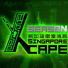 1 Hour Admission to Xcape Singapore - The No. 1 Reality Real Room Escape Game in Singapore