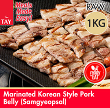Samgyeopsal - Marinated Korean Pork Belly 1KG (Raw)