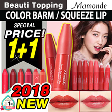 1-day Super Sale!!★1+1★2018 NEW★Mamonde★Creamy Tint Color Balm Intense/Light/Squeeze[Beauti Topping]