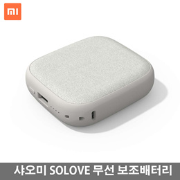 XiaoMi SOLOVE wireless 10000mAH battery 移动电源