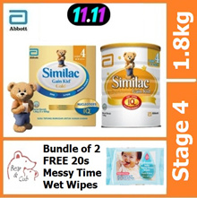 [BUY 2 Free Wet Wipes] 1.8kg SIMILAC GAIN KID ★MADE IN SINGAPORE FOR MALAYSIA★