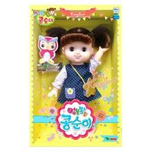 Mainan anak boneka Kongsuni anak perempuan hadiah hari