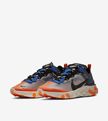 Nike React Element 87 Total Orange (Code: AQ1090 004)