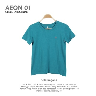 AEON 01 GREEN DIRECTION