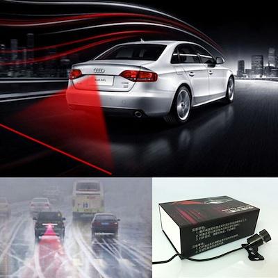 Qoo High Quality Car Laser Fog Lamp Safety Warning Light - Car laser light show