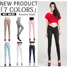 [2pcs Free Shipping] Women/Autumn/Fashion/Slim/Sexy hip pants/Casual pants/7colors/jeans