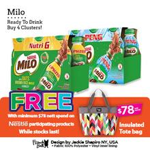 [NESTLE]  MILO® PENG AND NUTRI G [6x225mx2] X 2
