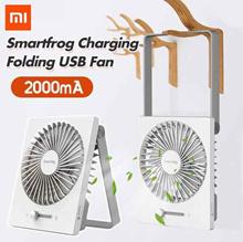 Xiaomi Mijia Smartfrog Charging Folding USB Fan