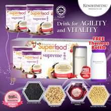 [TWIN PACK] 2 x Kinohimitsu Superfood Supreme 500g FREE Thermos Bottle *High in Calcium