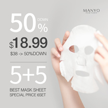 [Manyo Factory HQ Direct operation] ★BEST MASK SHEET 5+5 SET★ 50% SALE!! Powerful Moisture Wrapping