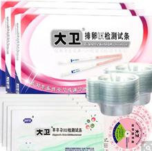 Test Pens David HCG Pregnancy Test Kit Ovulation Test Stick Test Strips  buy20pcs get 1 free