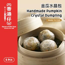 [HKZ Dimsum] Handmade Pumpkin Crystal Dumpling (6 Pcs) | Ready-To-Cook