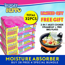 ThirstyHippo Dehumidifier Moisture Absorber 600ml 8pack Carton! FREE Powerpac Multi Cooker Steamboat
