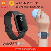 [Official Amazfit Singapore] XIAOMI HUAMI AMAZFIT BIP Smart Watch | GPS | English Version
