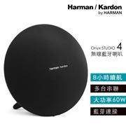 全新 公司貨 Harman Kardon Onyx Studio 4 立體聲 藍牙喇叭 可充電電池 黑