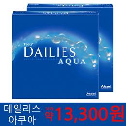 ★2세트구매시무료배송★투명렌즈 데일리스 아쿠아 1박스 90개입 X2박스 180알