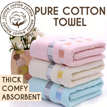 [PREMIUM] 100% PURE COTTON BATH TOWEL ✼ SOFT | THICK | COMFY | ABSORBENT | QUICK DRY | HIGH QUALITY