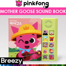 BREEZY ★ [Pinkfong] Mother Goose Sound Book