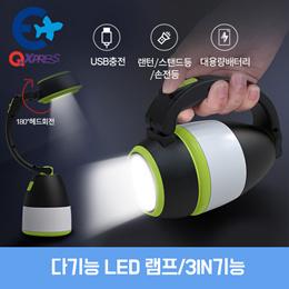 多功能台灯三合一LED帐篷灯露营灯野营灯USB应急灯家用充电地摊灯