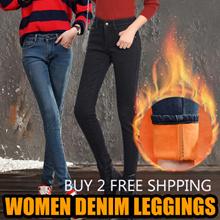 Fast Delivery Women Denim Winter Leggings/ Plus size Thermal wear/winter wear/-15 degree keep warm