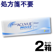One Day Accuview Moist 30 pieces 2 boxes 【Contact lens 1 day disposable contact 1day One Day Johnson Johnson prescription unnecessary】 | Contact lens 1 day disposable