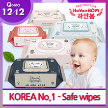 ★HOT SALE★◆Korea Wet Wipes◆HAYANBOM  / Premium embossed Wet Wipes / baby wipes / Safe for baby