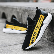 Men s White Statement Rubber Shoes Sports Running Outdoor Fashion Sneakers