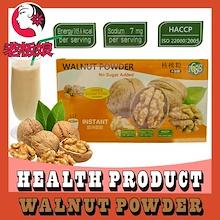 Walnut Powder (25gx20) No Sugar Added