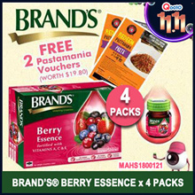 [11.11 SPECIAL] [FREE FOOD VOUCHERS] FORTIFIED WITH VITAMINS BRANDS Berry Essence (4 packs x 12 btls
