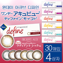 【New Color Addition】 One Day Accuview Di Fine Moist 4 Box Set (Acuview / Differential / Moist / Accent / Natural Shine / Vivid Style / Color Computer)