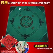 Mahjong Mahjong table cloth blanket muffling Mahjong Mahjong mat thickened with 4 pockets big meters