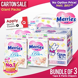 ❤️Bundle Of 3 Merries Giant diaper carton sale❤️Tape n Pants❤️AVAILABLE IN ALL SIZE❤️Apply Qoo10 coupon for CRAZY DEAL❤️Nett $60 No Option Price❤️Cheapest On Qoo10❤️