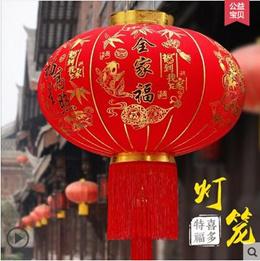 Red Lantern outdoor waterproof flocking lanterns New Years Day Spring Festival decoration