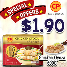 [CP Food] Clearance Sales!! Chicken Gyoza 600g. (Frozen) For $1.90!!