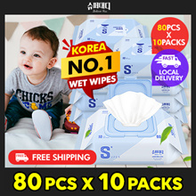 ◆ Baby face and lips can be used! ◆ 80pcs x 10 packs◆ SUPER DADDY SUPER:S  REFILL / CAP