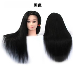 Hair Training Practice Head Model with Clamp Female Hairdressing Mannequin Head