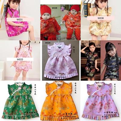 fc9bf2e996754 Little Girls Baby Girls Toddlers Satin Qipao Chinese Dress Set CNY Chinese  New Year Cheongsam