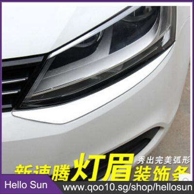 Light eyebrow 12-14 new Jetta Volkswagen new Jetta retrofit lamp eyebrow  headlights before chill box