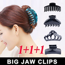 1+1+1 BIG JAW CLIPS / HAIR CLIP / HAIRCLIP / HAIRBAND | HEADBAND | HAIR TIE | FASHION ACCESSORIES