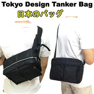 Tokyo Design Yoshida Tanker Sling Bag waist pouch Casual bag Messenger bag  d16f31d1baa49