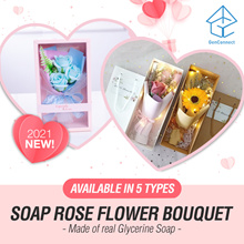 【QX DELIVERY】Valentine day Gift SOAP Rose Flower Bouquet Anniversary Birthday