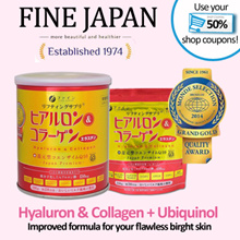 FINE JAPAN Hyaluron and Collagen coenzyme Q10!!