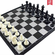 Table Folding Folding Magnet Chess Portable Children Toys Large Chessboard Chess Puzzle Educational Toys