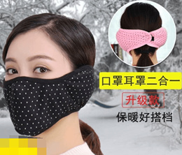 Winter riding earmuffs for men and women thickened cold and windproof protective mask